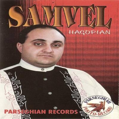 Музыка армянские песни скачать